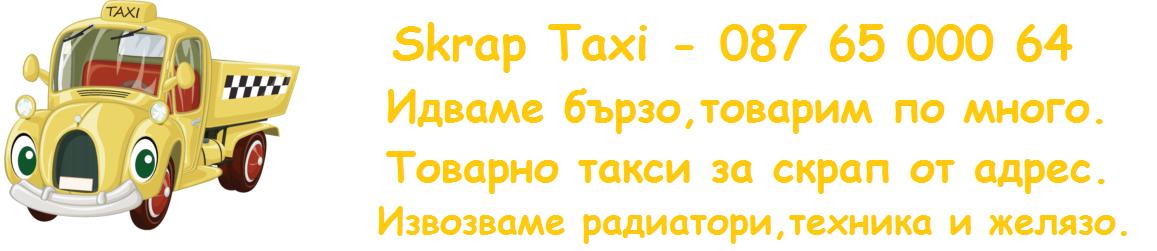 Skrap Taxi